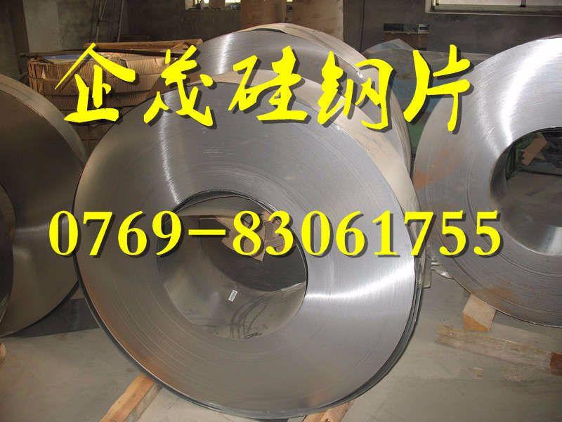 DW270-35矽钢片/霸州现货