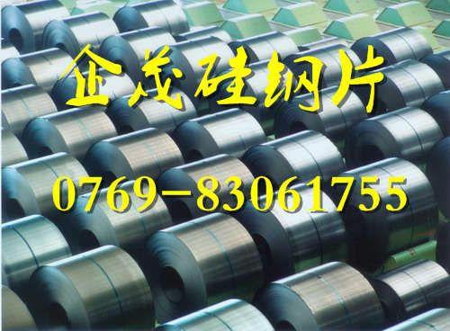 鄂尔多斯65W1300电工钢带切圆