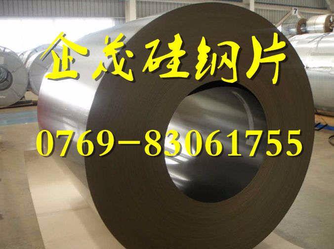 DW270-35电工钢薄板/奎屯行情