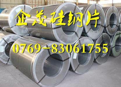 宁波/65A600矽钢片/生产商