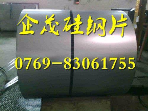 DW270-35硅钢板/钟祥批发