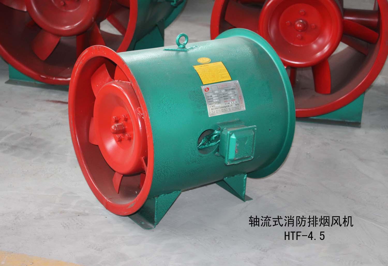 风机防火阀3c质检设备图片