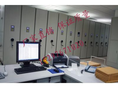 柜业之乡品质优选手动密集型档案柜型号/密集型移动柜厂家