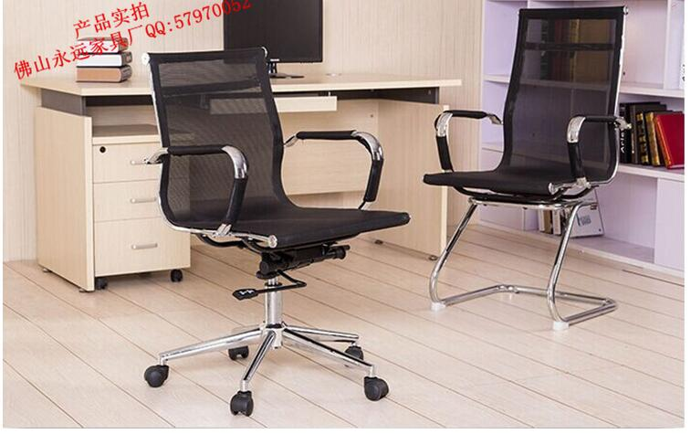 设计新颖的佛山网布办公椅永远家具供应 网布办公椅批发椅批发