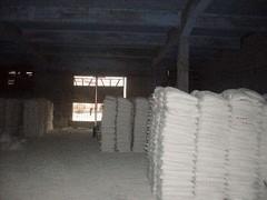 桂林兴安县南国之鹰氧化钙矿粉厂