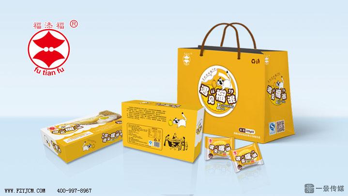 划算的食品包装设计       公司拥有一批高素质,经验丰富的创意设计师