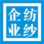 潍坊浩纺纺织有限公司