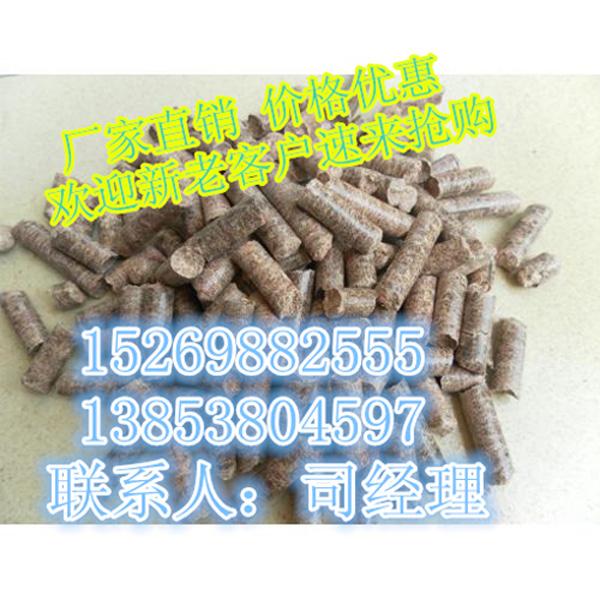 荥阳市成型生物质燃料诚信企业