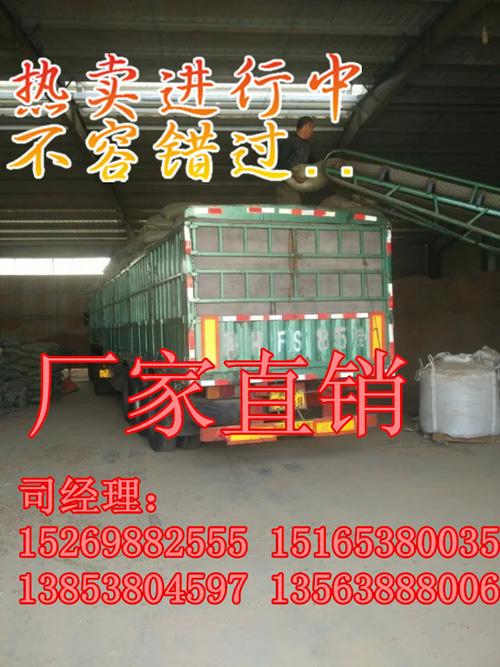 周口固体生物质燃料I5165380035