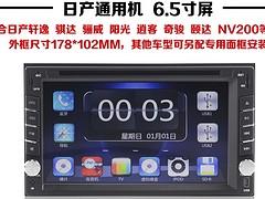 广州悦途-信誉好的GPSdvd导航仪一体机供应商、GPSdvd导航仪一体机动态