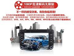 出售专用导航DVD一体机、抢手的专用导航DVD一体机在哪有卖