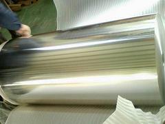 都江堰铝箔选价比高的铝箔就选成都欣昌成包装供应的