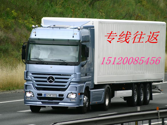台州到怀来物流4专线15120085456岑大