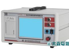 供应武汉地区好的MSBL-3氧化锌避雷器阻电流测试仪避雷器测试氧化锌避雷器带电测试仪