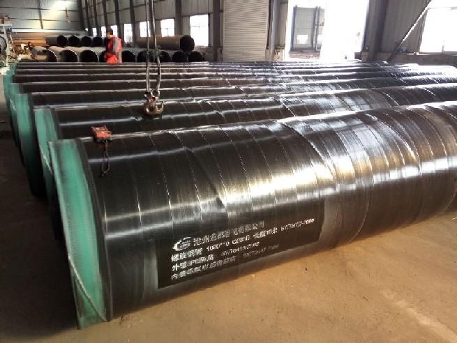防腐钢管、输油管吸管做3pe防腐、L360防腐直缝钢管
