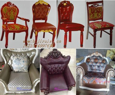 三,椅子维修:   酒吧椅子,中西餐厅欧式椅子,网吧椅子酒店椅
