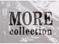 泉州适中的塑料包装袋供应、口碑好的服装包装袋青青青免费视频在线