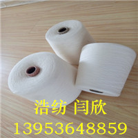 环锭纺棉粘混纺纱21支32支40支潍坊浩纺在机生产