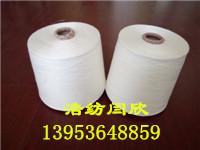 三友原料粘胶纱32支40支45支60支浩纺纺织质量好涤粘混纺纱