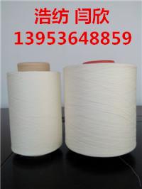 浩纺专业生产固体腈纶股线10*2股16*2股21*2股32*2股38*2股40*2股