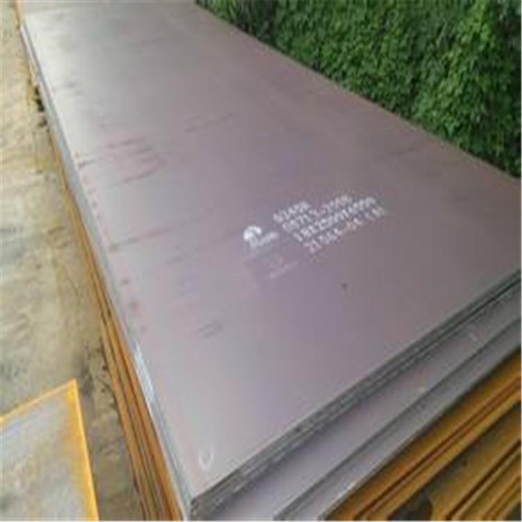 溧阳24个厚20铬钢板