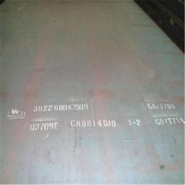 嘉峪关18个厚25CrMo钢板