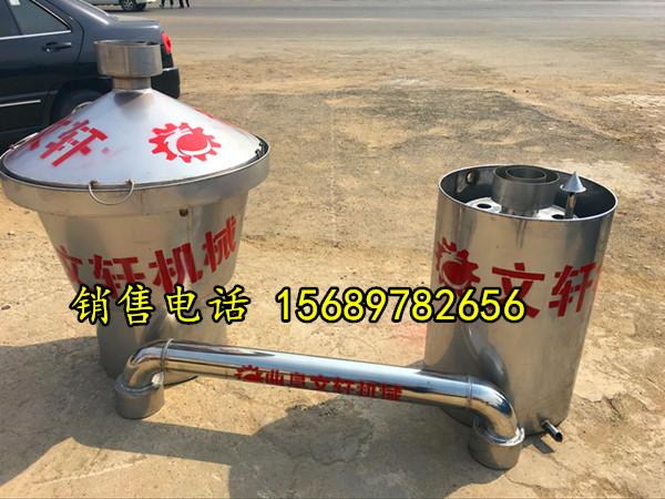 普洱果酒酿酒设备立式白酒储存罐