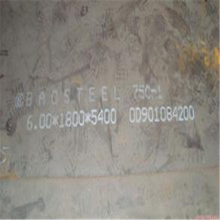 鸡西65锰钢板、哪里有卖的13820228022_云南商机网月博信息