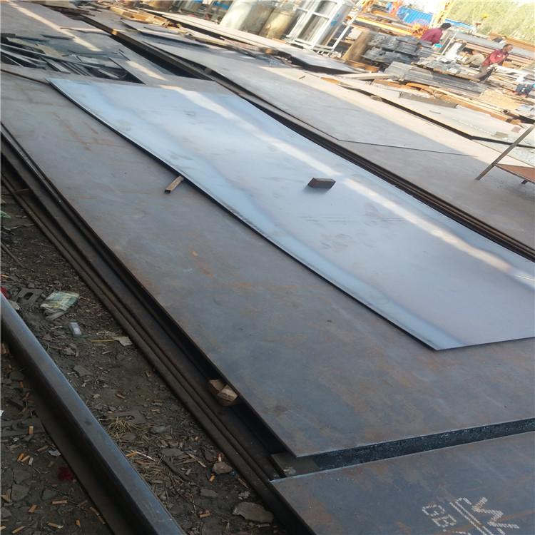 磐石16个厚35CrMo钢板