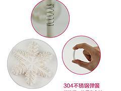 北京价位合理的雪花弹簧压模供应实惠的雪花弹簧压模翻糖蛋糕装饰模具