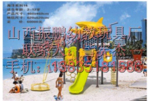 鄂尔多斯幼儿园玩具 多功能水池 幼儿园滑梯