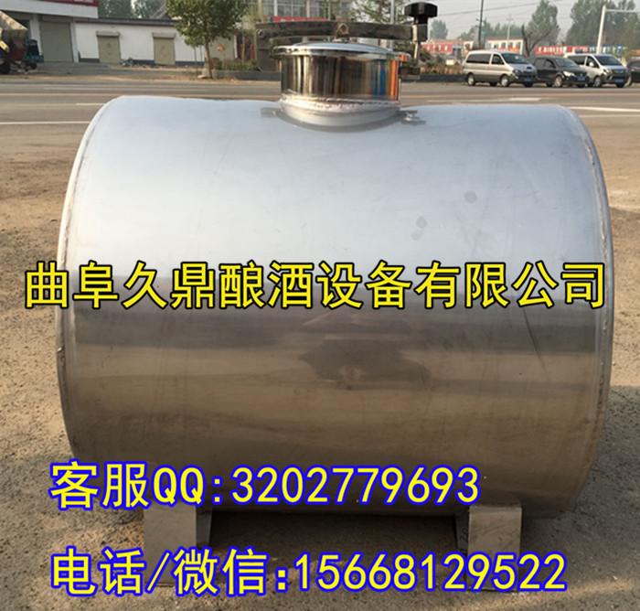 上海家用酿酒设备生产厂家白酒果酒专用可