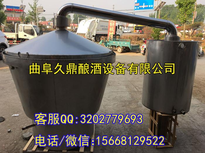 南阳1吨不锈钢葡萄酒运输罐不锈钢封闭式冷却器久鼎