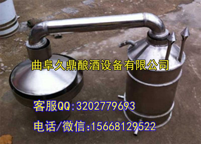 扬州封闭式冷却器批发久鼎5吨不锈钢白酒储存罐