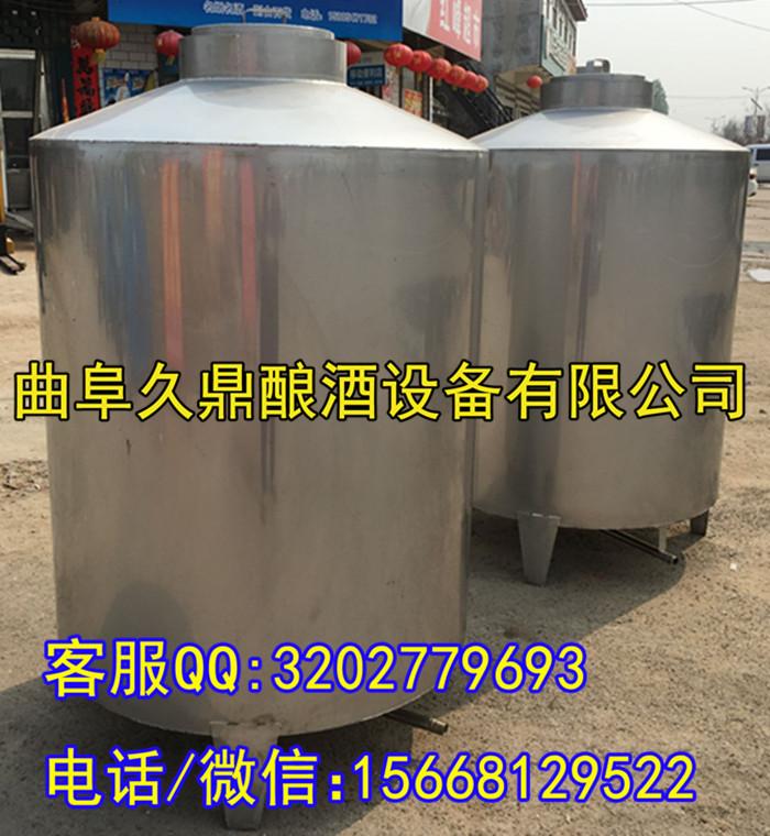 沧州小型不锈钢酿酒设备久鼎小型不锈钢酿酒设备新万博manbetx官网