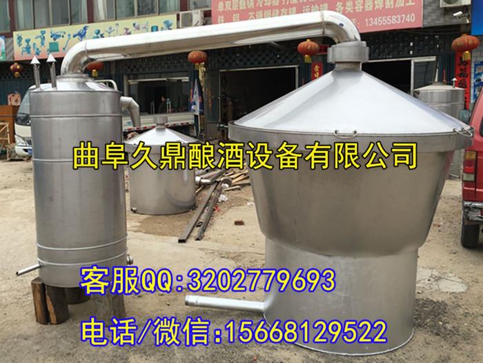 昆明15吨不锈钢葡萄酒立式储存罐不锈钢酒容器