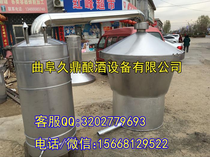 金华制酒设备发酵容器山东造酒设备新万博manbetx官网