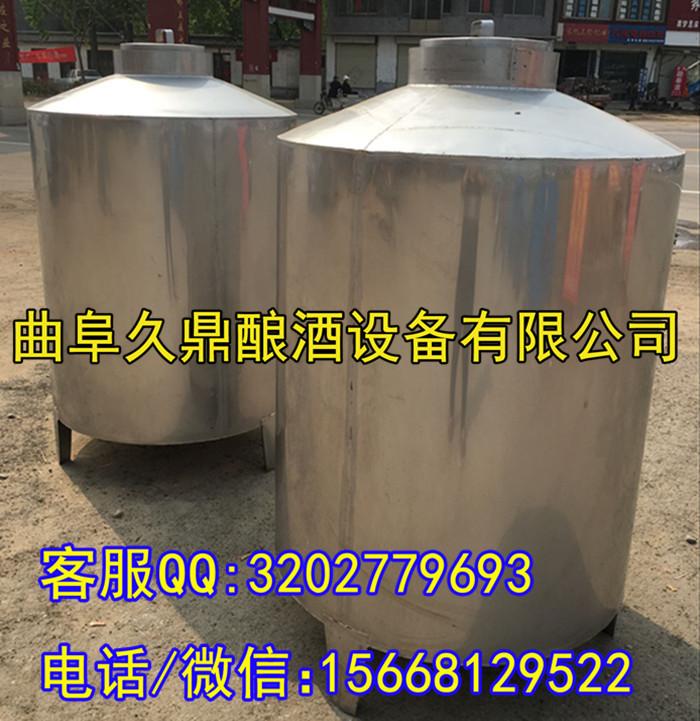 紫金县管式冷却器批发久鼎固态发酵酿酒设备图片
