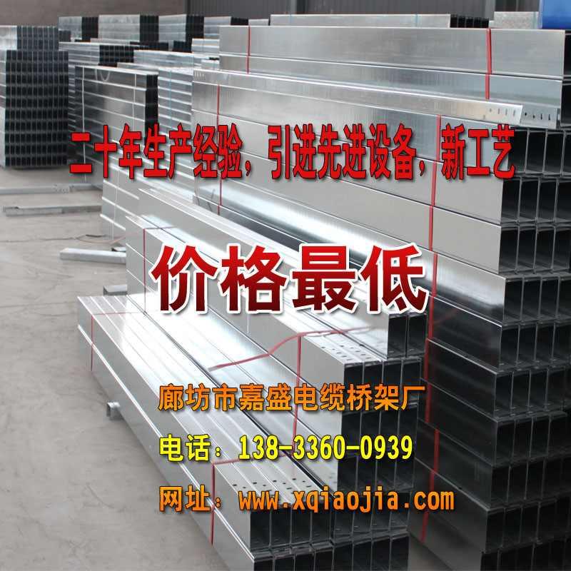 湛江耐克足球供货商13902275078经销ikd_云南商机网tlc0055信息