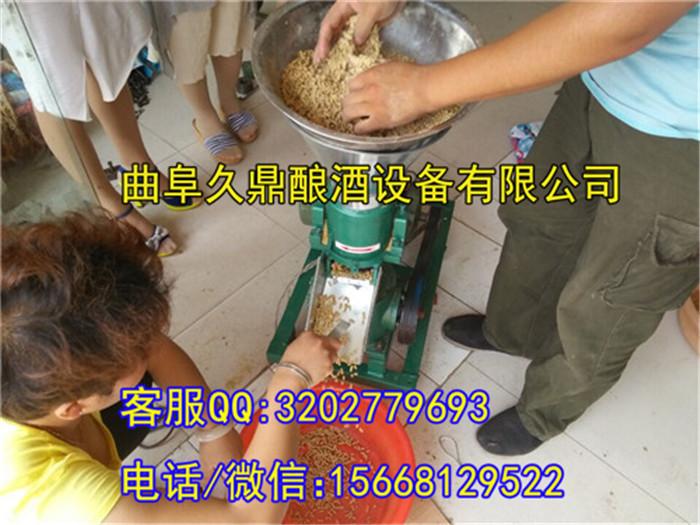 丽水大型饲料机久鼎木屑颗粒机单价