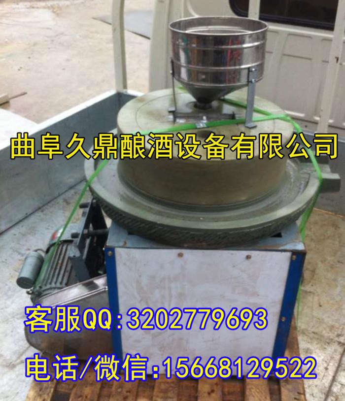 沂州电动石磨价格传统工艺豆浆石磨机
