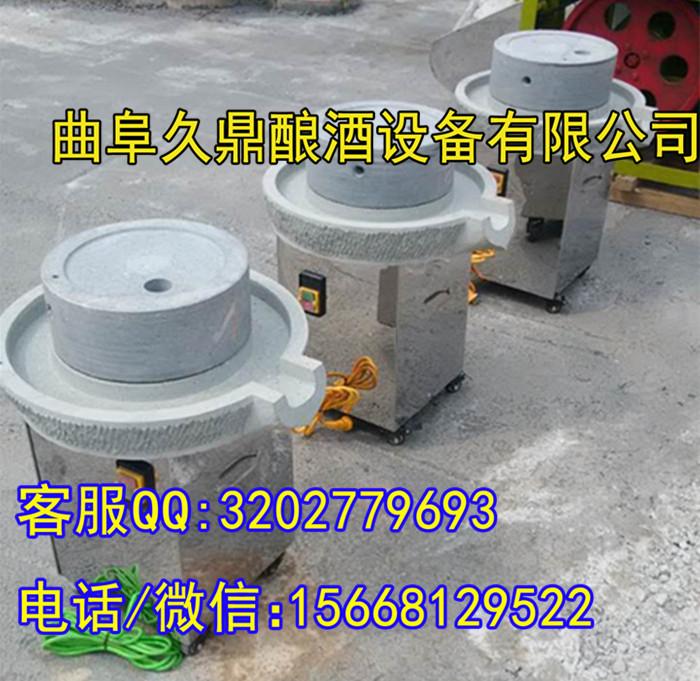 阳泉30型电动石磨机电动石磨豆腐机