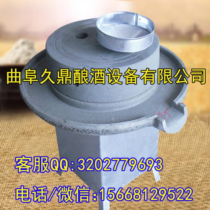海口50型面粉石磨供应电动石磨机电动石磨面粉机价格