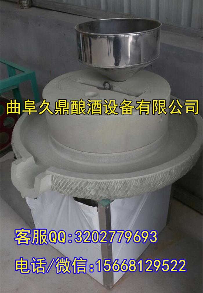 鸡西文轩60型五谷杂粮电动石磨机厂家石盘式电动面粉