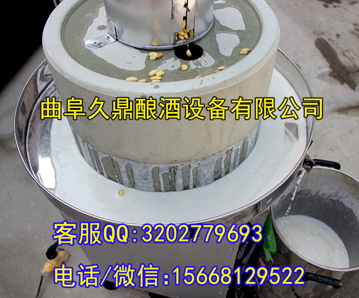 莱芜新款石盘式电动石磨机小麦电动石磨机