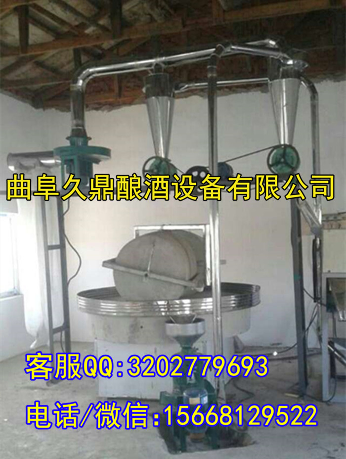 百色优质高效电动石磨石磨面粉机