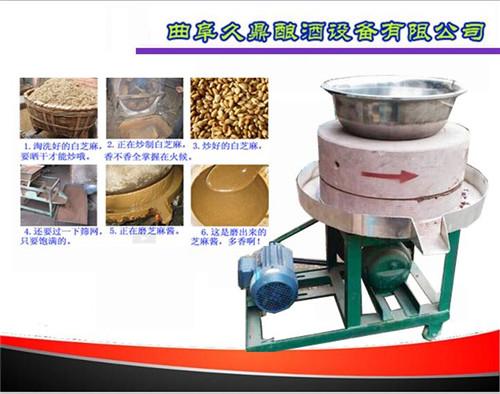 贵港优质小型芝麻酱批发优质电动绿砂岩石磨机