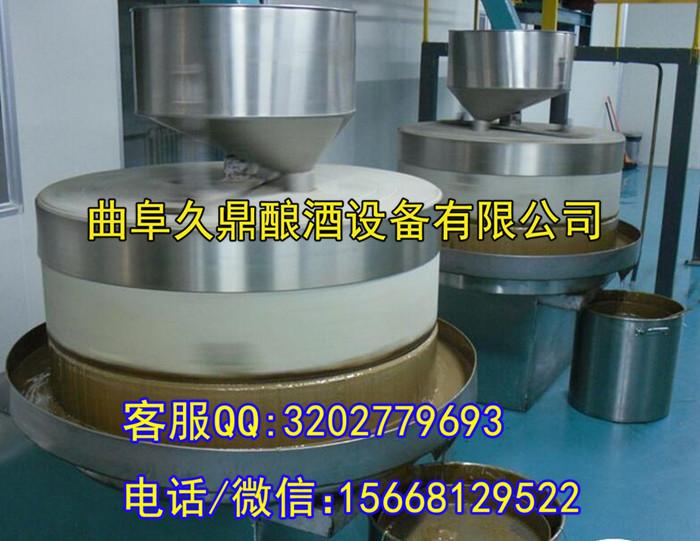 临武县电动石磨豆浆机厂家直销芝麻酱石磨机