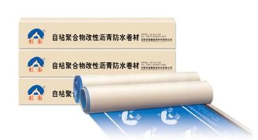 滨州聚乙烯丙纶高分子防水卷材:山东哪里有供应合理的聚乙烯丙纶防水卷材
