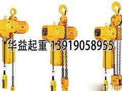 甘南手拉葫芦 想买价位合理的手拉葫芦、就来兰州起重电力工具